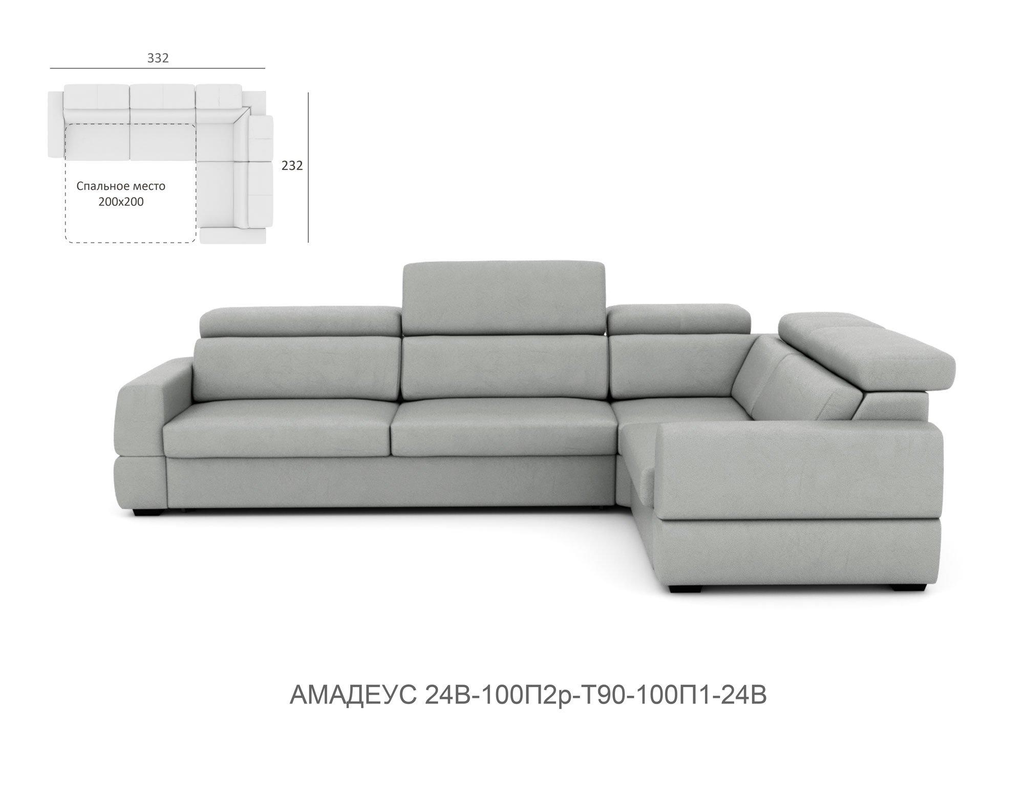 Амадеус 24В-100П1-Т90-100П2р-20В