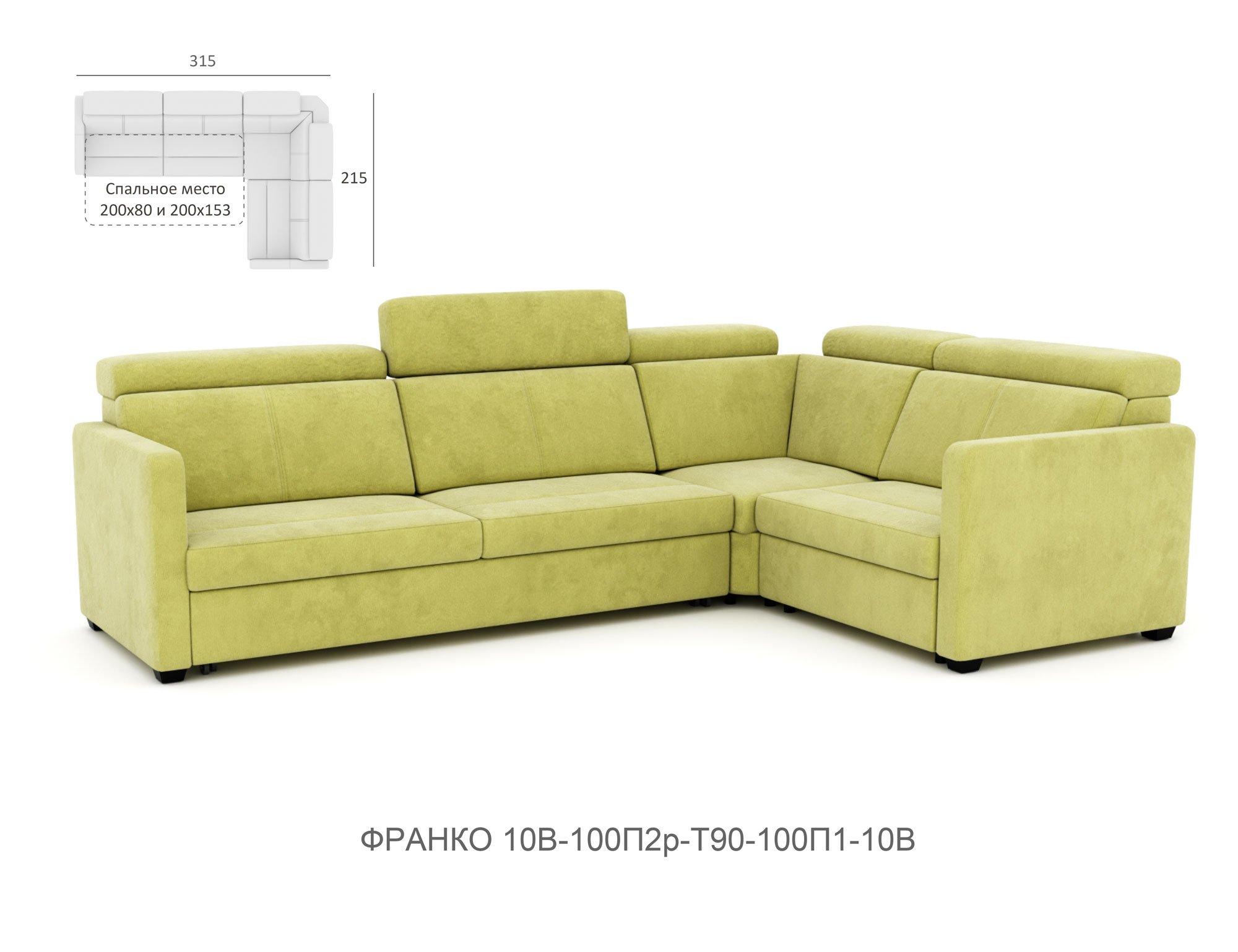 Франко 10В-100П2р-Т90-100П1-10В