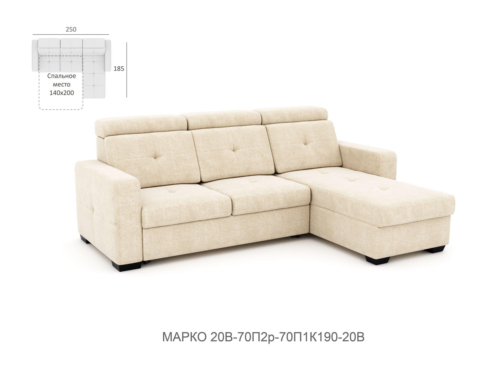 Марко 20В-70П2р-70П1К190-20В