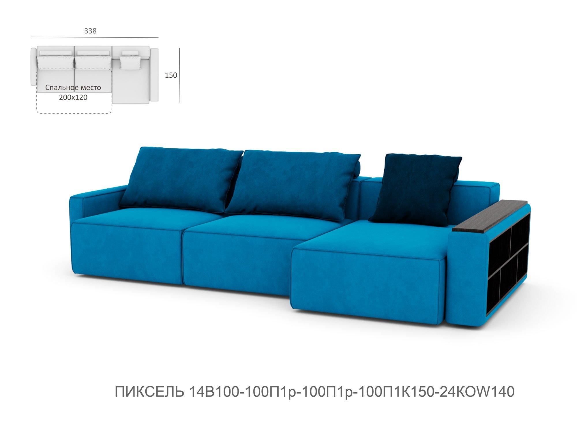 Пиксель 14В100-100П1р-100П1р-100П1К150-24КОW140