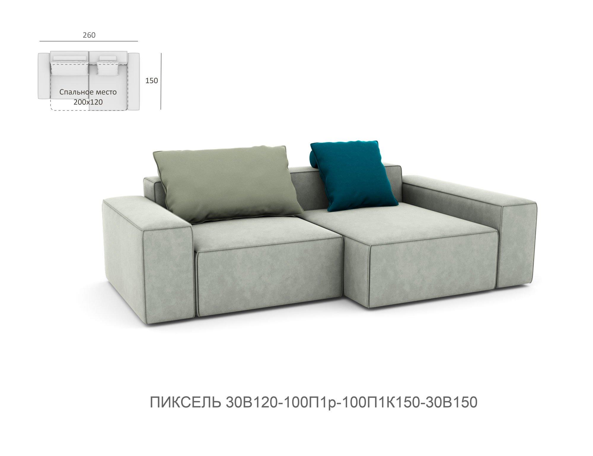 Пиксель 30В120-100П1р-100П1К150-30В120у
