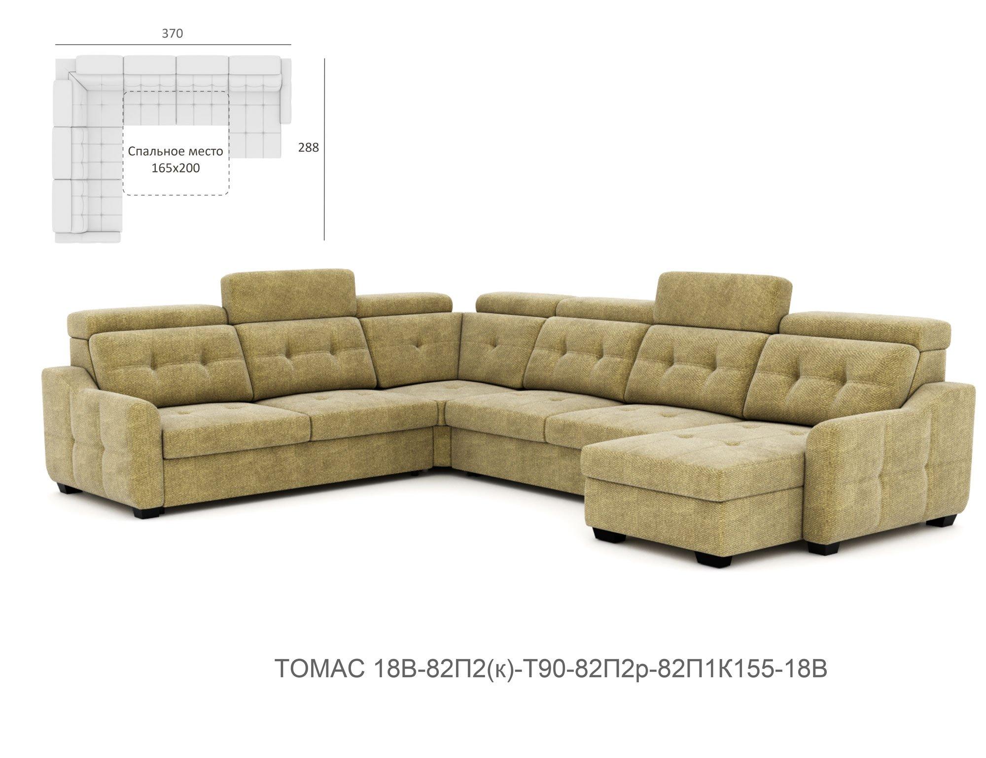 Томас 18В-82П2(к)-Т90-82П2р-82П1К155-18В