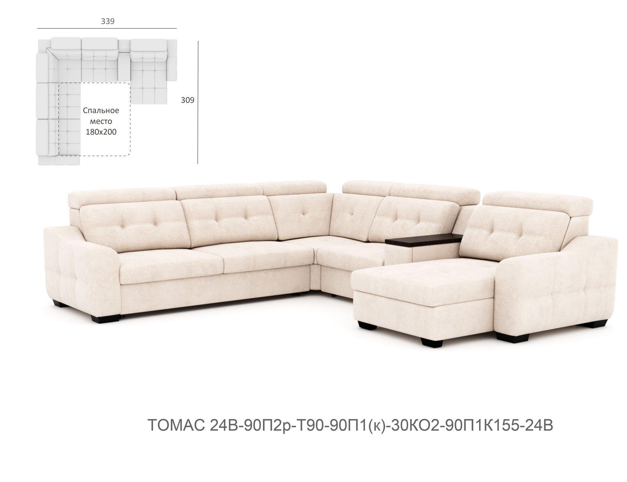 Томас 24В-90П2р-Т90-90П1(к)-30КО2-90П1К155-24В