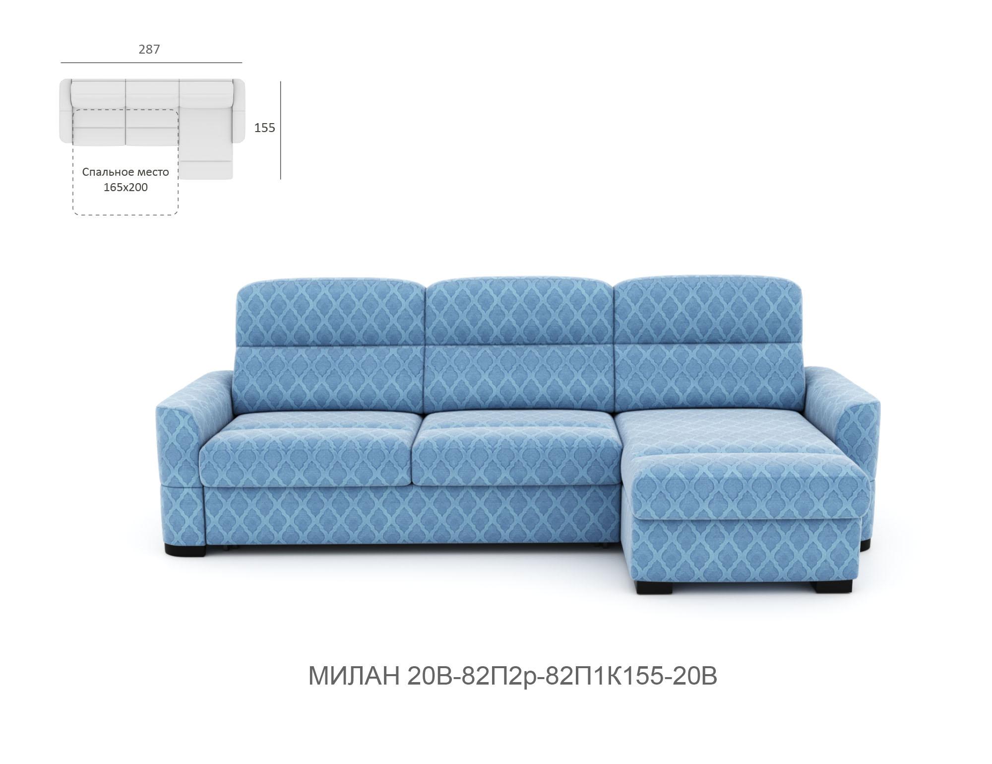 Милан 20В-82П2р-82П1К155-20В