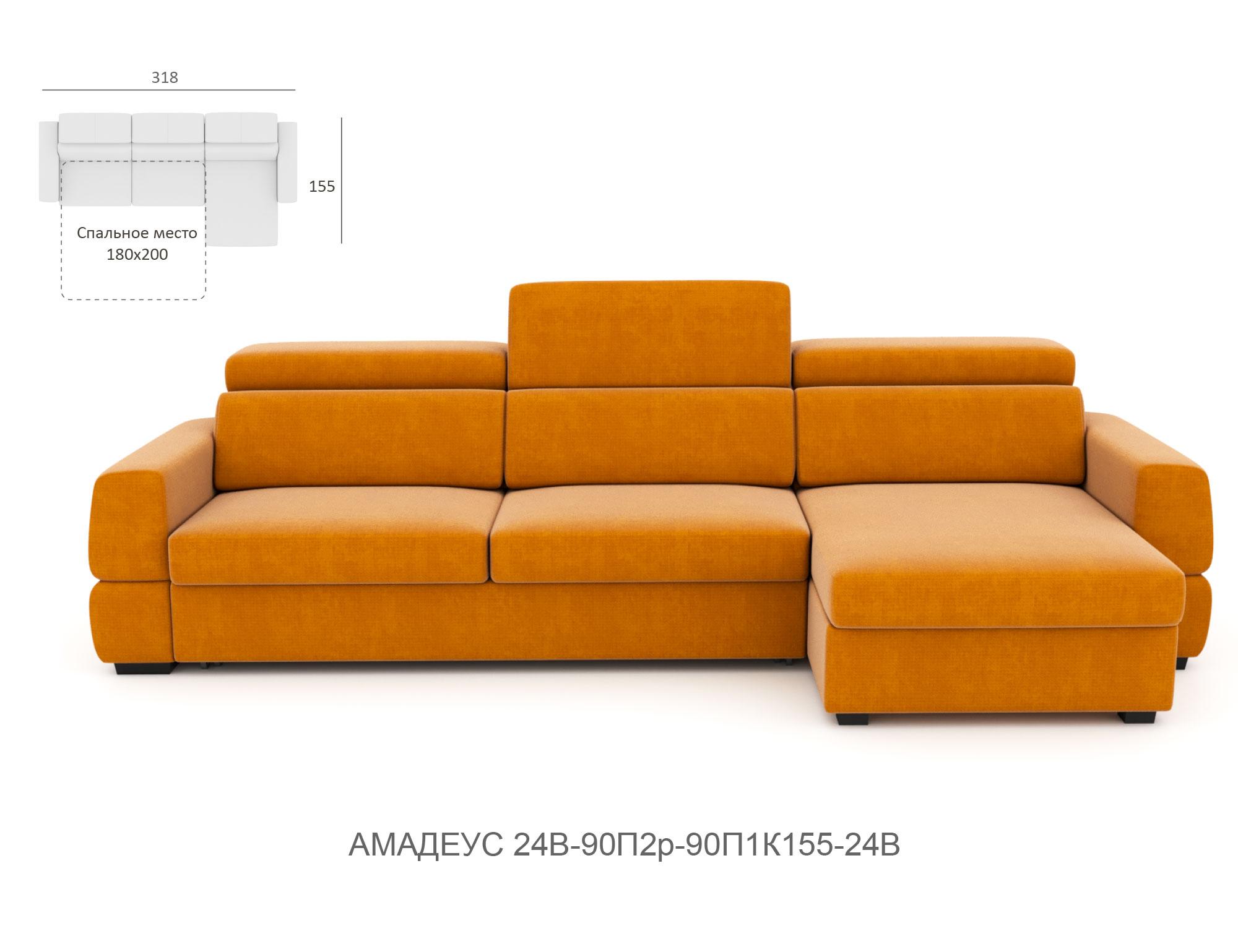 Амадеус 24В-90П2р-90П1К190-25В