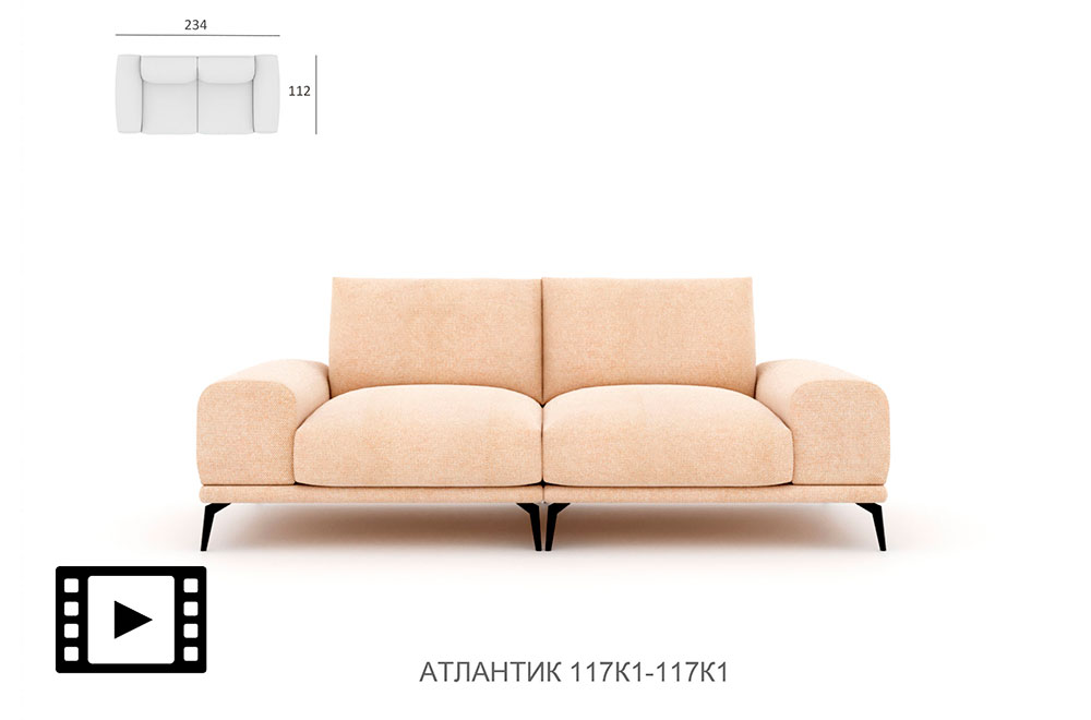 АТЛАНТИК 117К1-117К1